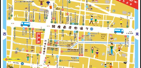 倉吉銀座商店街振興組合加盟店MAP